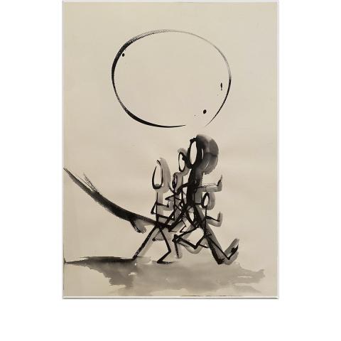 Sleepless Paint 016 - 55 x 75 cm - Ink on vélin d'Arches.